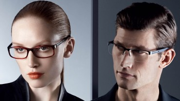 Multifokální brýle